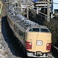 Photos: 2/18の新宿さざなみ1号