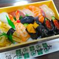 すし徳 特上にぎり 出前 nigiri sushi 呉市仁方西神町