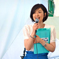 天野真木子 ひろしまフラワーフェスティバル2015 ホップステージ