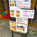キッチンコマチ ランチ メニュー 広島市中区小町