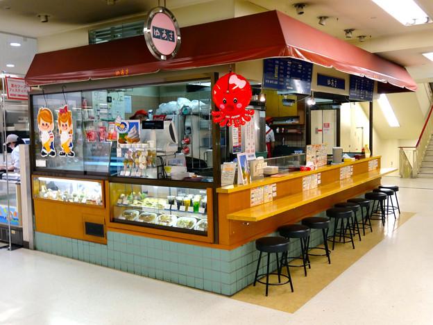 創業60年 ゆあさ 広島市中区基町 そごう広島店 本館 地下1階
