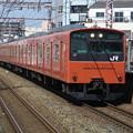 Photos: Osaka Loop Line 201 @大阪環状線 大正