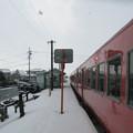 Photos: 東石黒