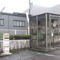 徳島県東三好町の三好庁舎の白ポスト、向かって左。(2015年)