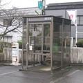 徳島県東三好町の三好庁舎の白ポスト、向かって右。(2015年)