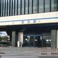 高徳本線佐古駅。(2015年)