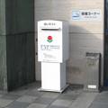 高徳本線佐古駅前の白ポスト、向かって右。(2015年)
