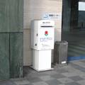 高徳本線佐古駅前の白ポスト、向かって左。(2015年)