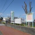 静岡県磐田市の市民文化会館と文化振興センターの看板とか。二つの建物が同じ敷地にある。(2015年)