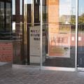 静岡県磐田市の文化振興センターの白ポスト、真横。休館日なので近づけず。(2015年)