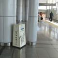 静岡県静岡市の東海道本線東静岡駅の南口側の白ポスト。(2015年)