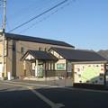 Photos: 上郡のアレ