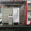 福井県坂井市の本丸岡バス停前の白ポスト、ほぼ正面。(2015年)