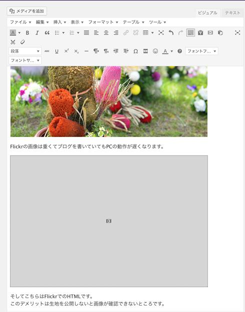 スクリーンショット 2015-03-27 0.34.07