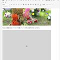 Photos: スクリーンショット 2015-03-27 0.34.07