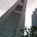 ランドマークタワー2