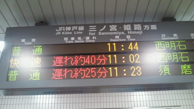 西宮駅下りの状況。上りは快...