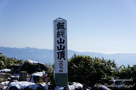 飯綱山山頂 NEX-5 E18-55mm F3.5-5.6 OSS