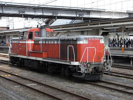 DE10-1566(八王子駅)1