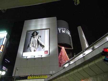 町田駅界隈