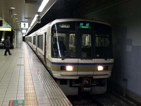 221系(JR難波駅)1