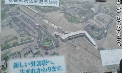 Photos: 男衾駅
