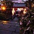 Photos: 天后堂 (唐人屋敷)