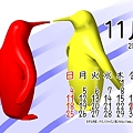 写真: 2012-11