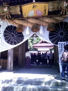 熊野本宮大社参拝なう