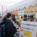 Photos: H25年度s九度山大収穫祭での柿ミルク試飲活動