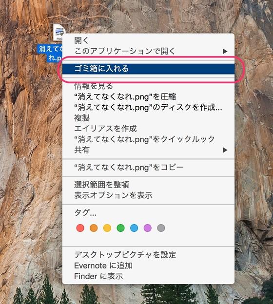 スクリーンショット_2015-04-14_9_26_46