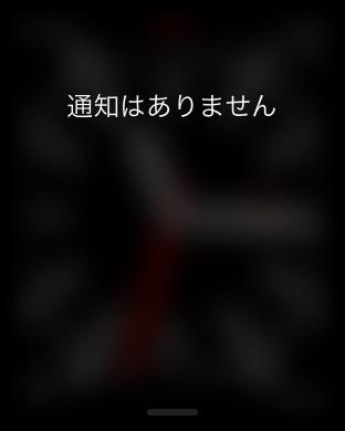 IMG_8834