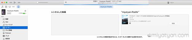 Photos: スクリーンショット_2015-05-28_12_15_13
