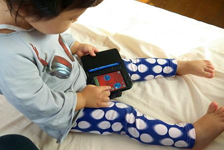 2011.10.12 部屋 姫 iPod touch