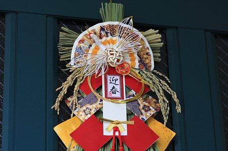 2012.01.02 玄関 正月飾り