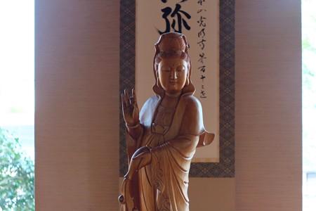 2014.04.12 久保山 大光院 観音菩薩