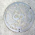 栃木県市貝町のマンホール