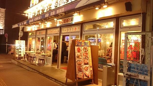 Photos: 埼玉って、何も名物を思い付けない。。。しゃ~ないので、「さかな(貝...