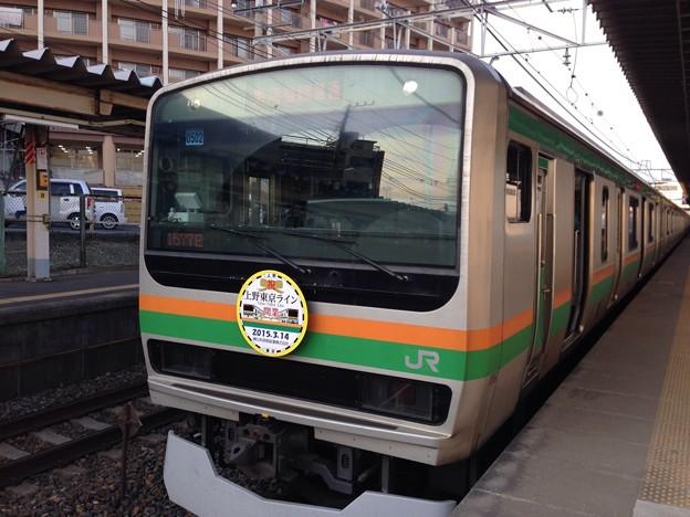 蓮田駅の上野東京ライン