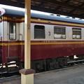 BTV.1006、Uthomphon Phisai、タイ国鉄
