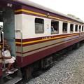 BTC.1061、Hin Dat、タイ国鉄