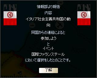 http://art57.photozou.jp/pub/729/3116729/photo/223692748_org.v1433496747.png