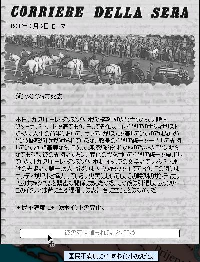 http://art57.photozou.jp/pub/729/3116729/photo/223692760_624.v1433927610.png