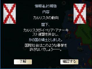 http://art57.photozou.jp/pub/729/3116729/photo/223694110_org.v1433500081.png