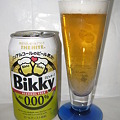 Photos: Bikky