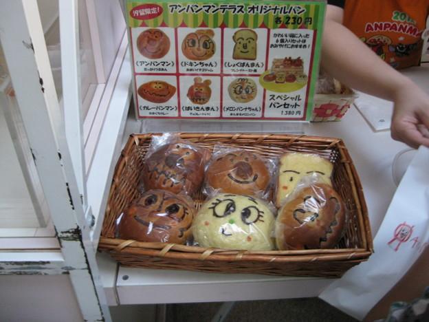 アンパンマンショップのパン