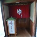 ホテル鬼怒川御苑 温泉