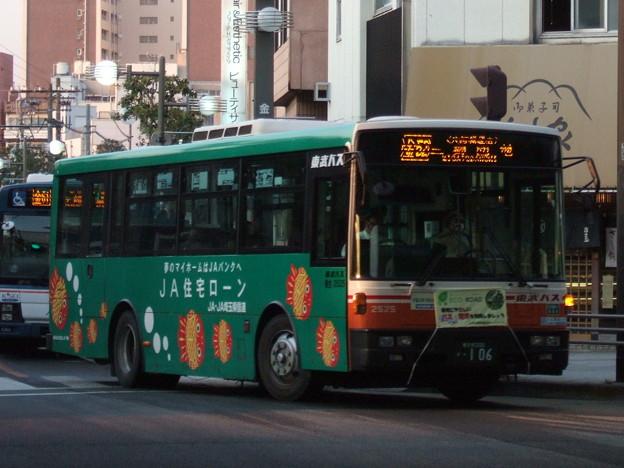 東武バス 2525号車