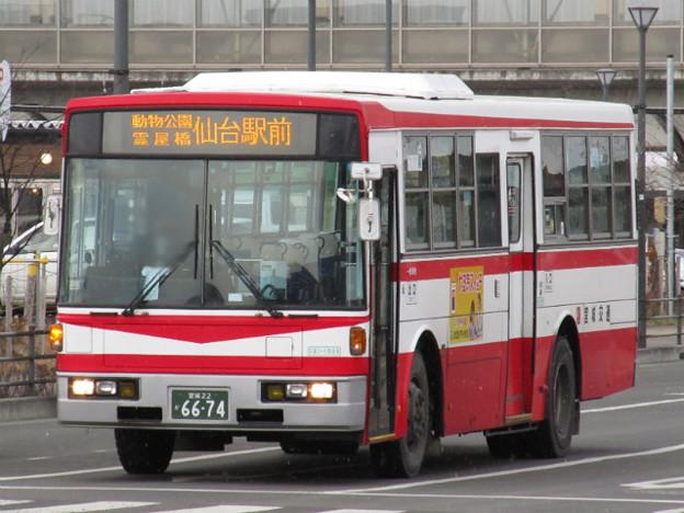 【宮城交通】宮城22か66-74