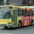 【岩手県交通】岩手200か526